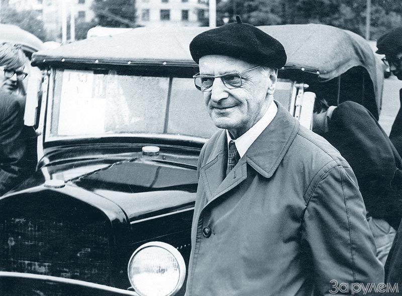 Юрий Долматовский