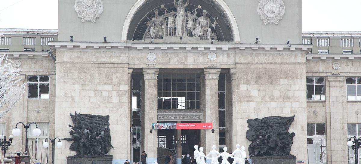 В Волгограде террористического акта не было