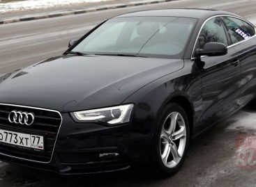 Audi A5 Sportback тест-драйв Сергея Асланяна