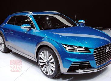 Audi расширяет линейку кроссоверов