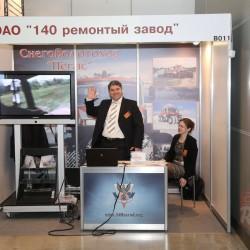 140 ремонтный завод г.Борисов