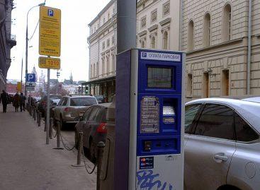 Оплата парковки по гибким графикам