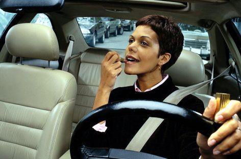 Внимательность на дороге