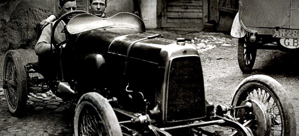Aston Martin — 1915 год