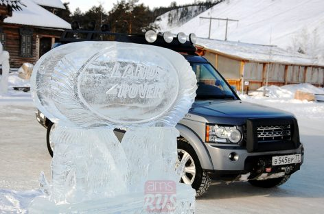 На Land Rover Discovery по Якутии