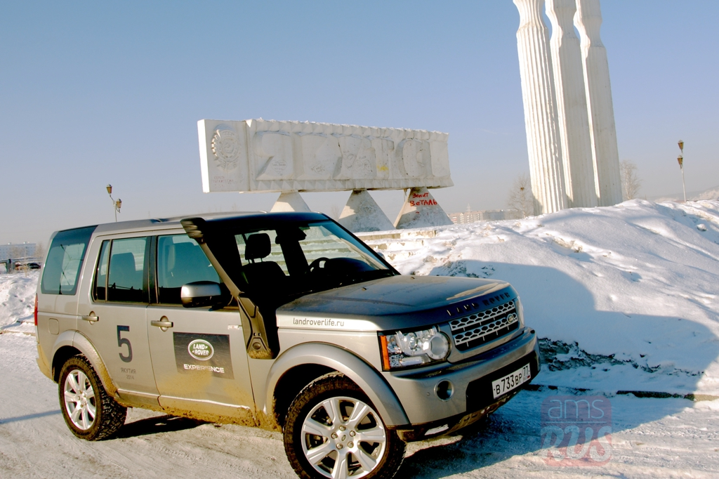 Якутия Land Rover