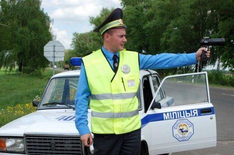 Штраф за превышение на 1 км/ч
