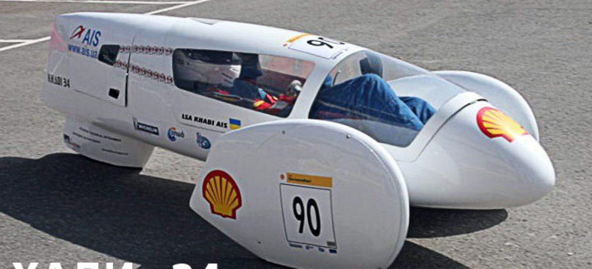 Shell Eco-marathon 2014: первый украинский экомобиль