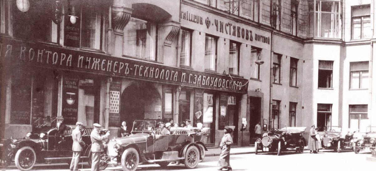 Московский клуб автомобилистов — 1900 год
