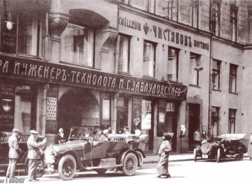 Московский клуб автомобилистов – 1900 год