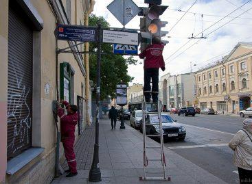 Интеллектуальная транспортная система Санкт-Петербурга