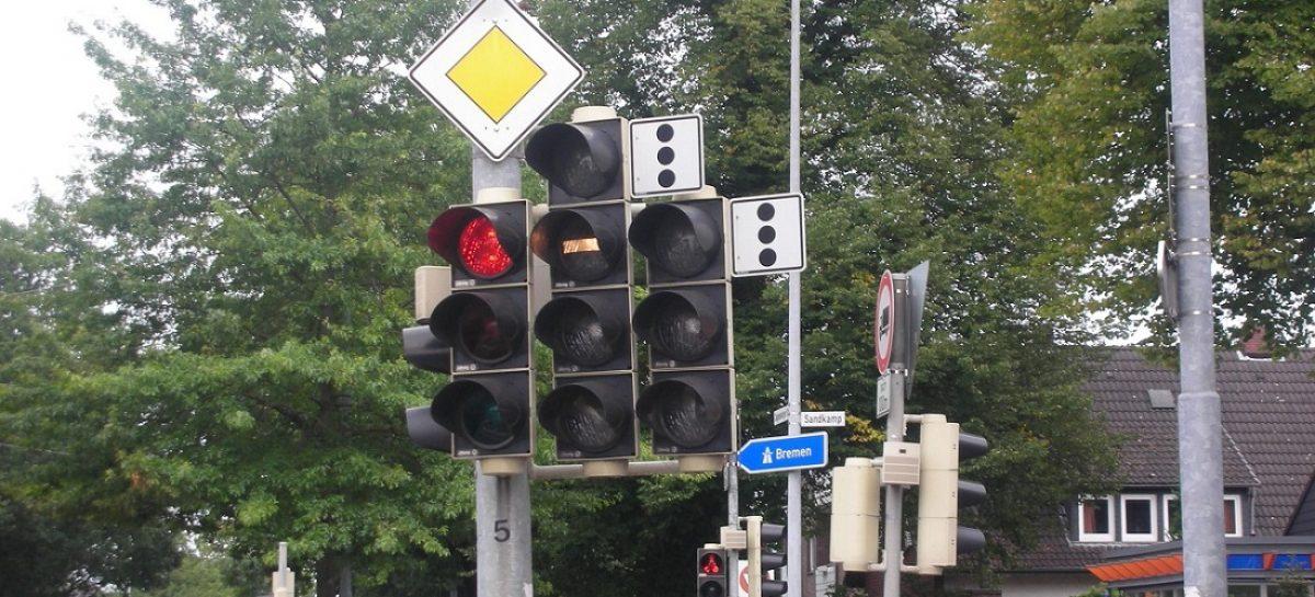 Светофоры для выделенных полос