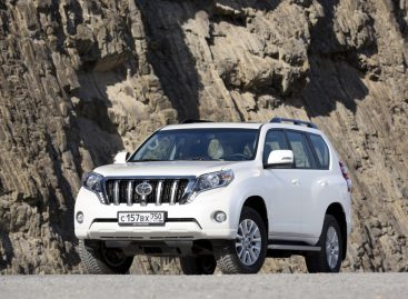 Александр Пикуленко: Тест-драйв Toyota Land Cruiser Prado 2014