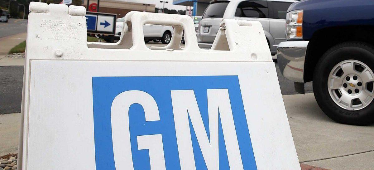 General Motors — 1908 год