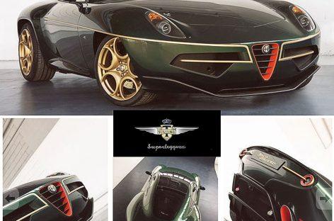 Кузовные ателье Италии: Carrozzeria Touring Superleggera