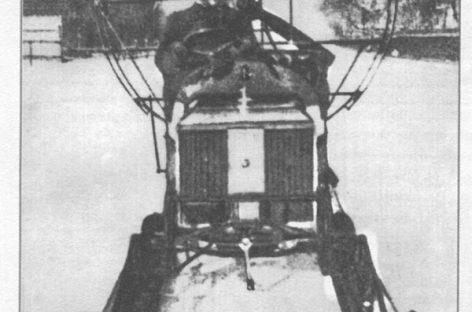 Аэросани Дукс 1914