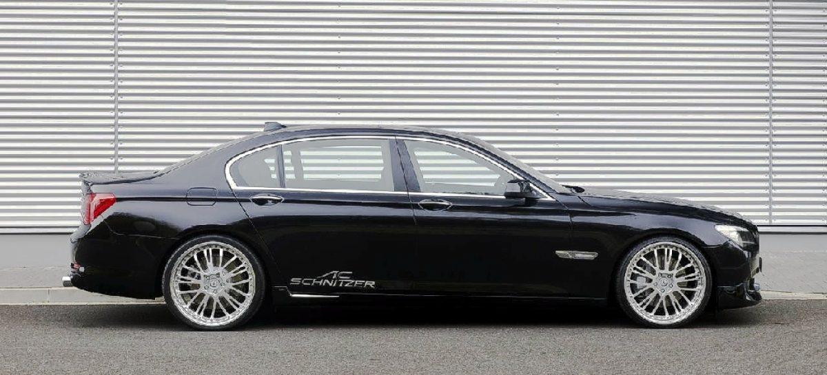 Прототип длиннобазного седана 9 серии BMW покажут на автошоу в Пекине