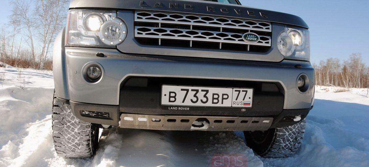 Путешествие по Якутии на Land Rover Discovery