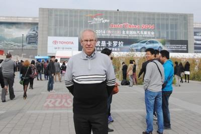 Пекинский автосалон 2014 Александр Пикуленко