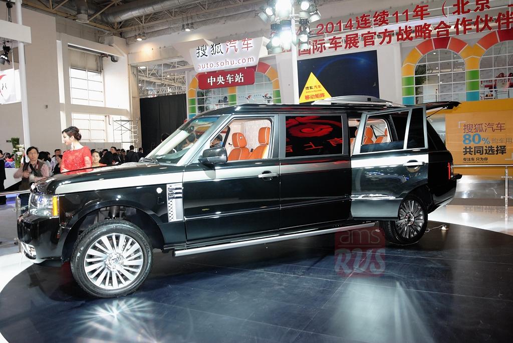 Удлиненный Range Rover. Пекин 2014