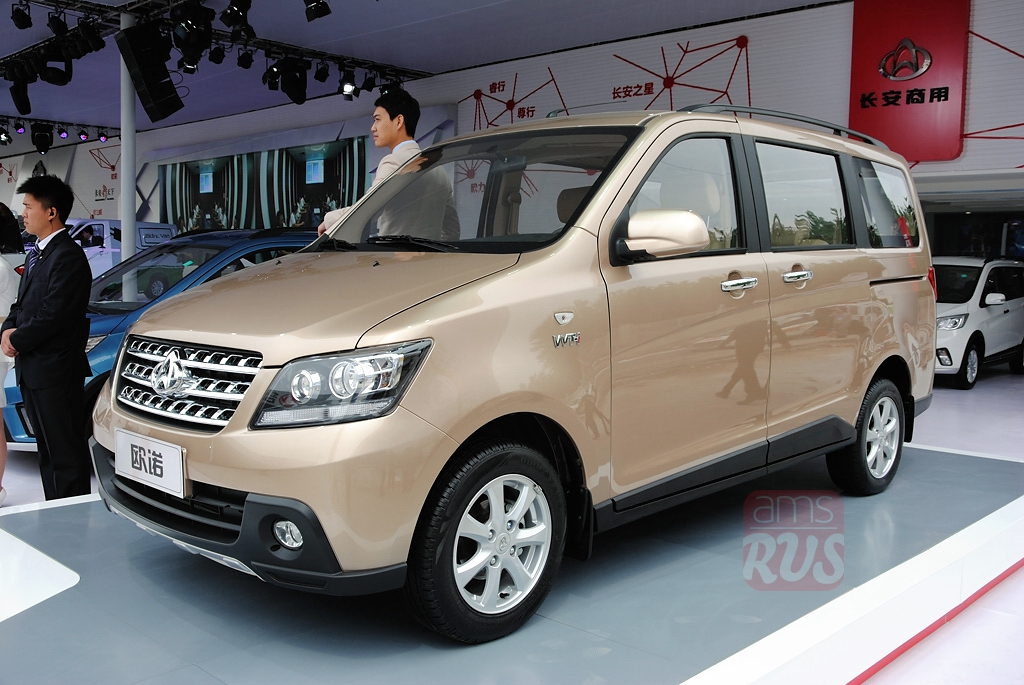 Changan Honov
