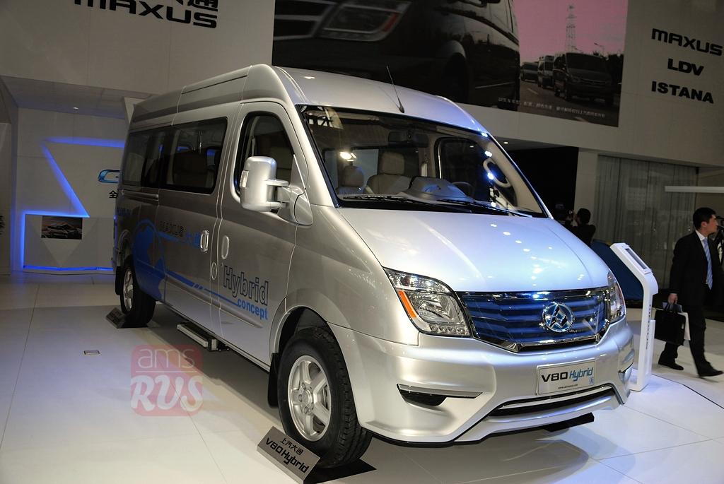 Maxus V80 Hybrid