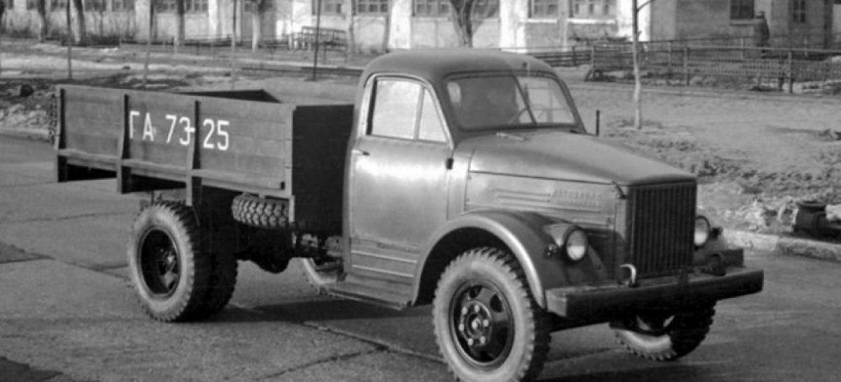 Миллионный ГАЗ — 1948 год