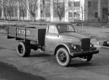 Миллионный ГАЗ – 1948 год