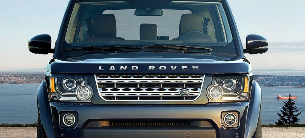 Land Rover Discovery — крошка