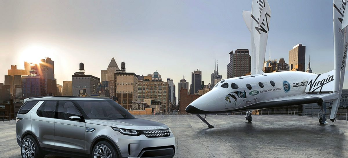 В космос с Land Rover Discovery