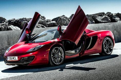 McLaren прекратит выпуск McLaren MP4-12C