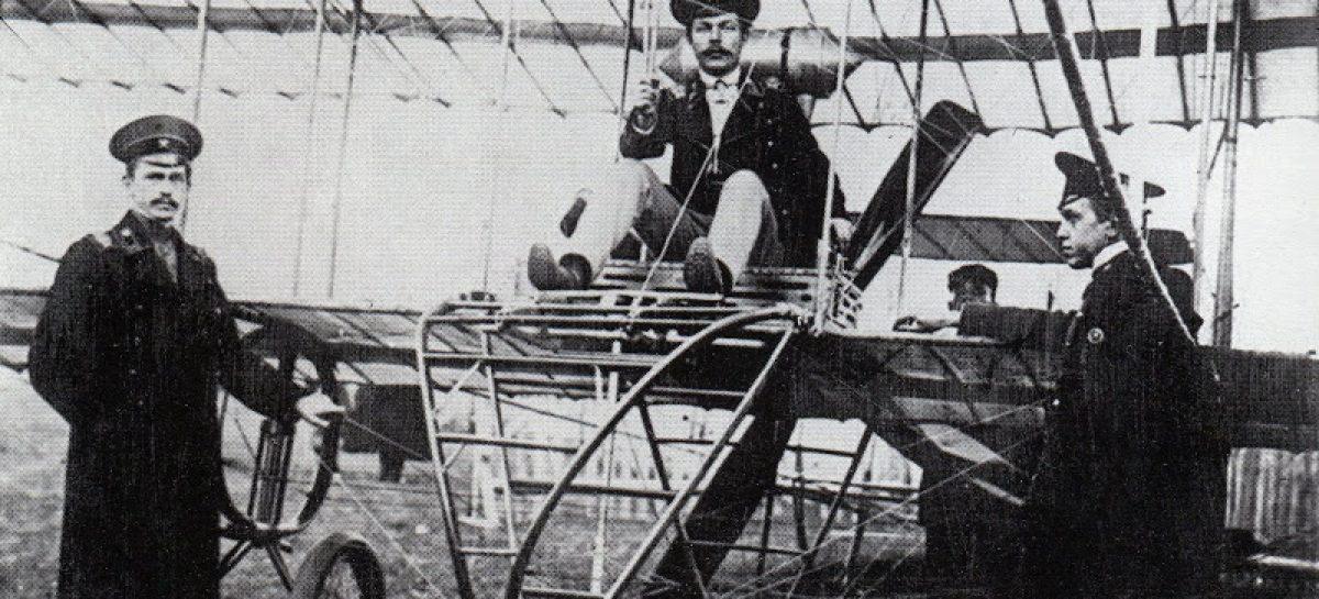 Международная выставка воздухоплавания – 1912 год
