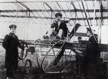 Международная выставка воздухоплавания — 1912 год