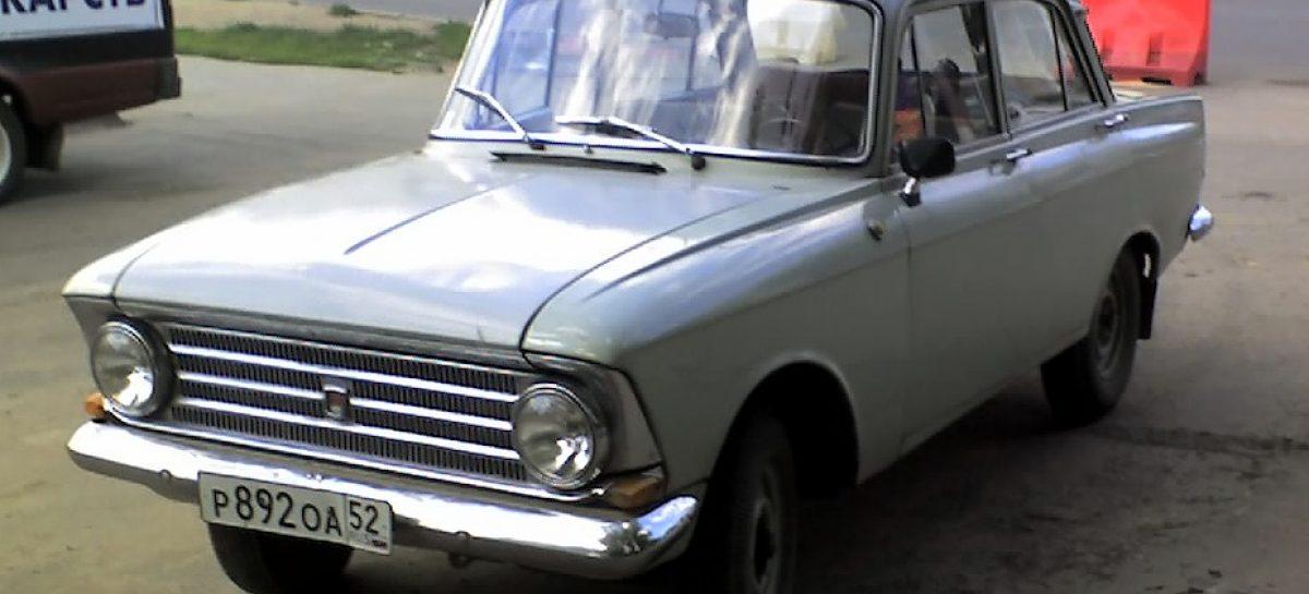 Москвич 408 — 1966 год