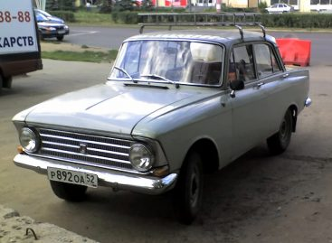 Москвич 408 – 1966 год