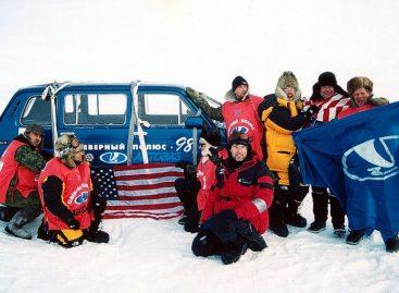 Нива на Северном полюсе — 1998 год