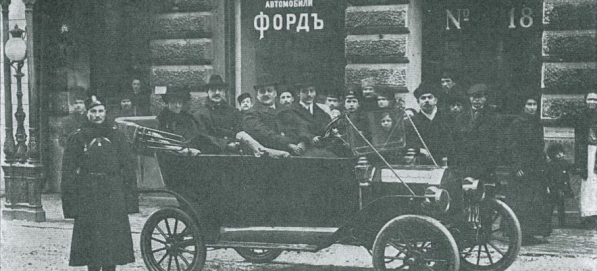 О порядке и условиях движения автомобиля – 1912 год