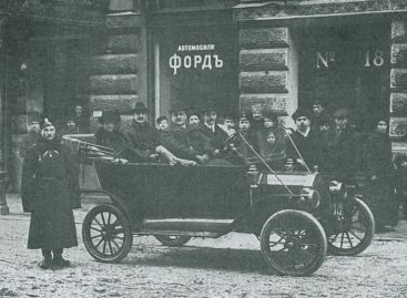 О порядке и условиях движения автомобиля — 1912 год