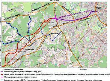 Дублер кутузовского проспекта — 60 млрд.руб.