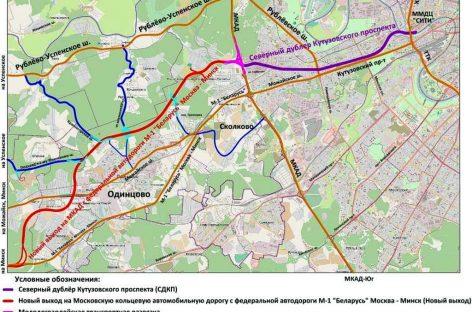 Дублер кутузовского проспекта – 60 млрд.руб.