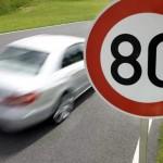 Глава Минтранса одобряет снижение бесштрафного порога за превышение скорости до 10 км/ч
