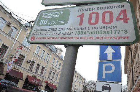 На дорогах Москвы Конституции места нет