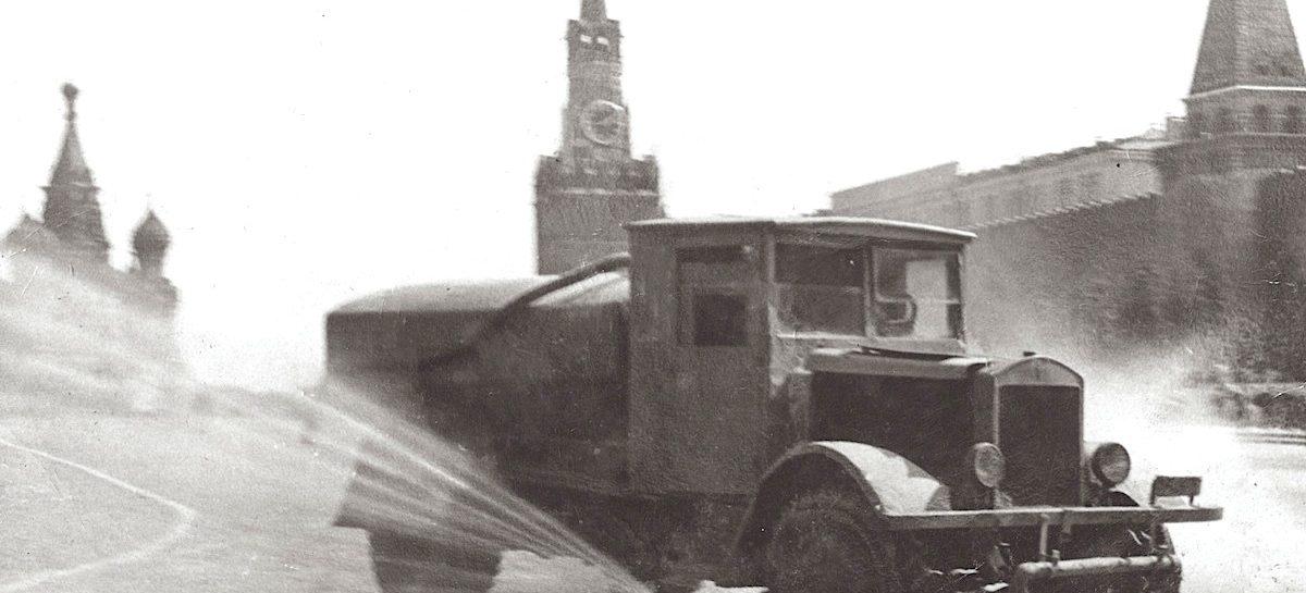 Поливальная машина – 1932 год