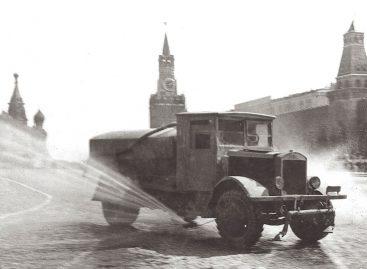 Поливальная машина — 1932 год