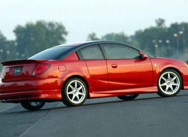 General Motors отзывает дефектные автомобили