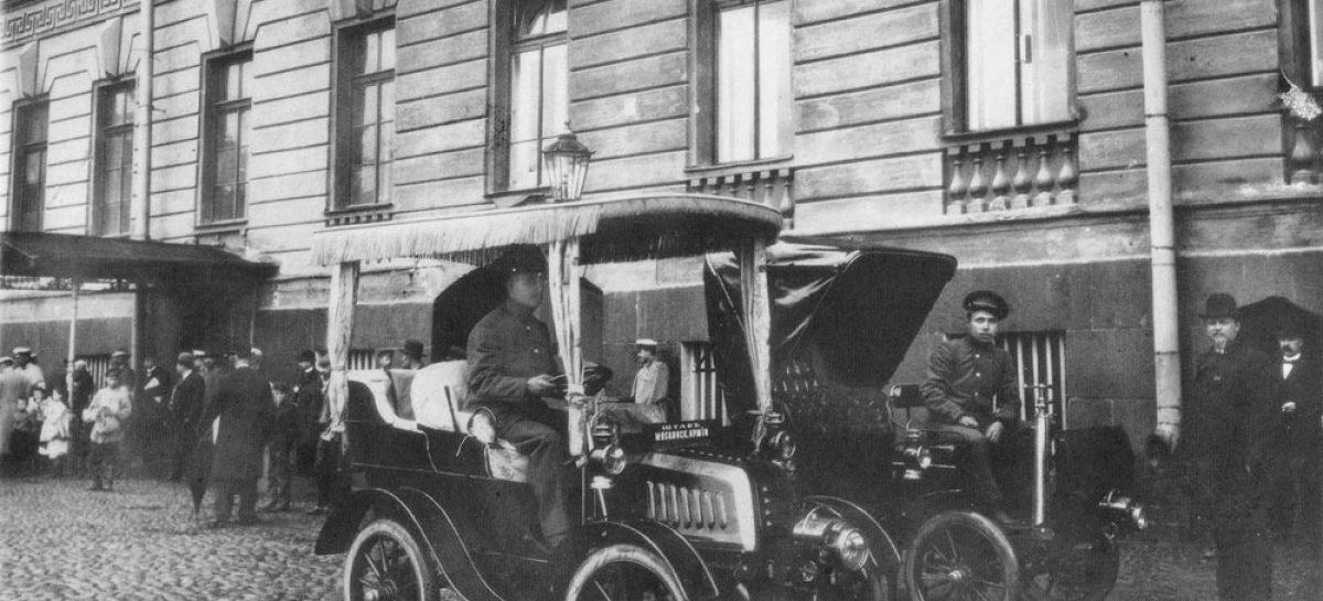 Телефоны в местах стоянки такси – 1913 год