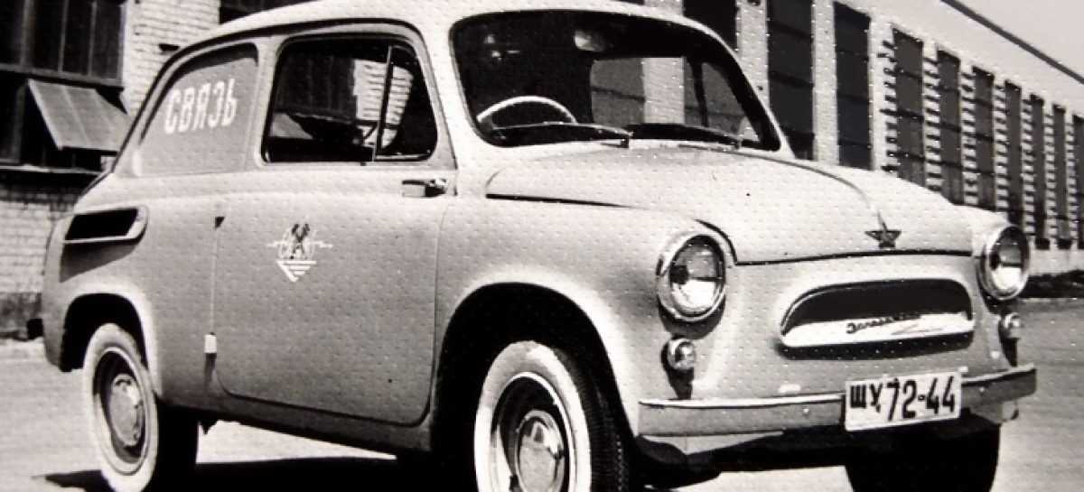ЗАЗ-965С с правым рулем