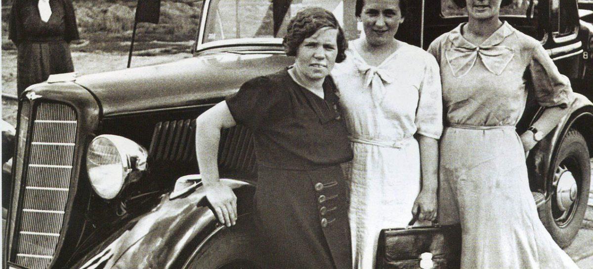 Номерные знаки — 1936