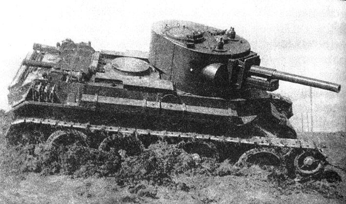 БТ-7А-2