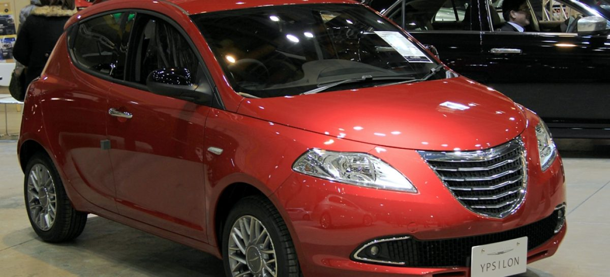 Chrysler Ypsilon версия 2014 года